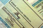 Posso trabalhar no Uber ou 99 sem carteira remunerada?